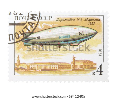 USSR - CIRCA 1991: A stamp printed in the USSR showing airship N-1, circa 1991