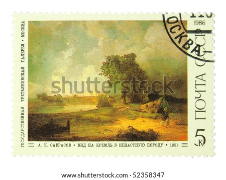 USSR - CIRCA 1986: A stamp printed in the USSR showing Kremlin circa 1986 - stock photo