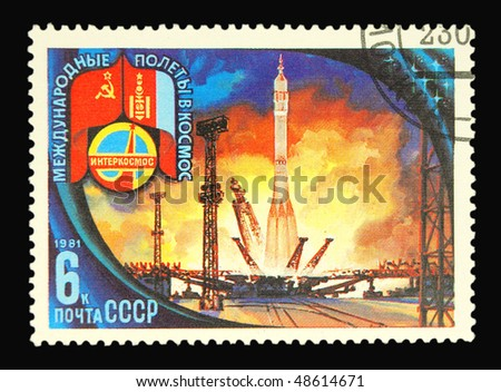 USSR - CIRCA 1981: A stamp printed in the USSR showing launching of space racket circa 1981