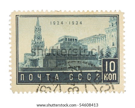 USSR - CIRCA 1934: A stamp printed in the USSR showing Moscow, circa 1934