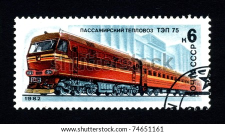 USSR - CIRCA 1982: A stamp printed in the USSR showing passenger diesel locomotive TEP-75, circa 1982