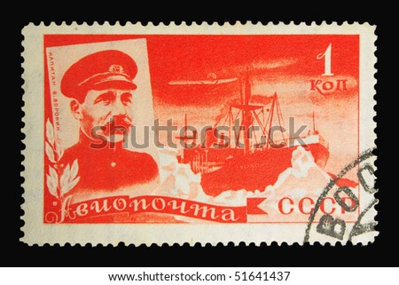 USSR - CIRCA 1940: A stamp printed in the USSR showing Vladimir Voronin, a Soviet Navy captain, circa 1940