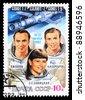 USSR - CIRCA 1983: A Stamp printed in the USSR shows a cosmonauts of Popov L.I., Serebrov A.A., Savitskaja S.E. and space lab, circa 1983 - stock photo