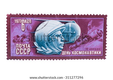 USSR - CIRCA 1977: A Stamp printed in the USSR shows a day of astronautics, circa 1977 - stock photo