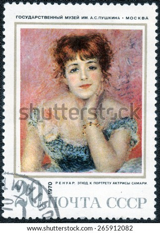 "USSR - CIRCA 1970: A stamp printed in the USSR  shows a painting ""The etude to a portrait of the actress of Samary"" by Renoir, circa 1970 - stock photo"