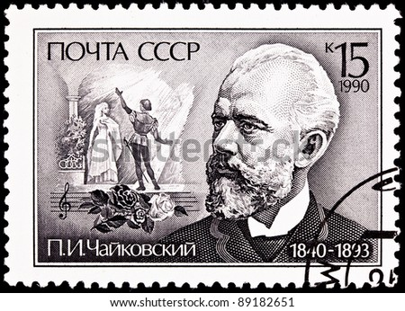 USSR- CIRCA 1990:  A stamp printed in the USSR shows a performance of Pyotr Tchaikovsky's opera Iolanta, circa 1990. - stock photo