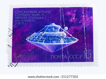 USSR - CIRCA 1972: A stamp printed in the USSR shows a space ship, this is one stamp from a series of astronautics, circa 1972. - stock photo