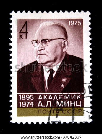 USSR - CIRCA 1975: A stamp printed in the USSR shows Academist Alexander Mintz, circa 1975. - stock photo