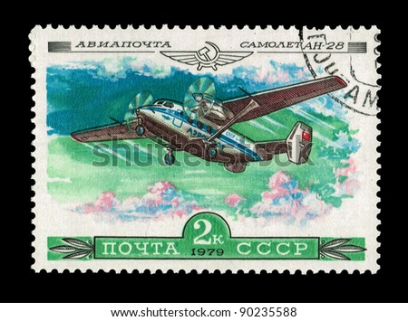 USSR - CIRCA 1979: A stamp printed in the USSR, shows airplane AN-28,  circa 1979