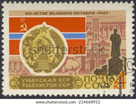 USSR - CIRCA 1967: A stamp printed in the USSR, shows Arms and Flag of USSR republic with the inscription Uzbek SSR from the series 50th Anniversary of Great October, circa 1967 - stock photo