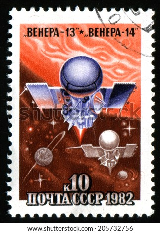"""USSR - CIRCA 1982: a stamp printed in the USSR shows automatic interplanetary station """"Venera-13"""" and """"Venera-14"""" is intended for investigation of the surface of the planet Venus. - stock photo"""