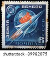 USSR - CIRCA 1961: A stamp printed in the USSR shows automatical spacestation Venus, circa 1961 - stock photo