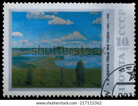 USSR- CIRCA 1987: A stamp printed in the USSR shows Beautiful Landscape, circa 1987 - stock photo