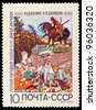"USSR - CIRCA 1969: A stamp printed in the USSR shows draw by Ivan Bilibin illustration for ""Mary Morevna"" , circa 1969 - stock photo"