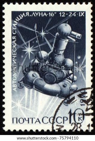 USSR - CIRCA 1970: A stamp printed in the USSR shows flight of soviet automatic station Luna-16, circa 1970 - stock photo