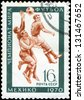 USSR - CIRCA 1970: A stamp printed in the USSR, shows football, circa 1970 - stock photo