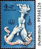 USSR - CIRCA 1976: A stamp printed in the USSR shows Games XXII Olympiad Moscow 1980-Olympic flame, circa 1976 - stock photo