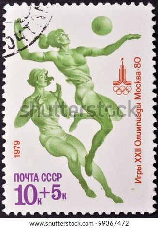 USSR - CIRCA 1979: A stamp printed in the USSR shows Games XXII Olympiad Moscow 1980-volleyball, circa 1979 - stock photo