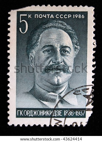 USSR - CIRCA 1986: A stamp printed in the USSR shows Grigory Konstantinovich Ordzhonikidze, circa 1986