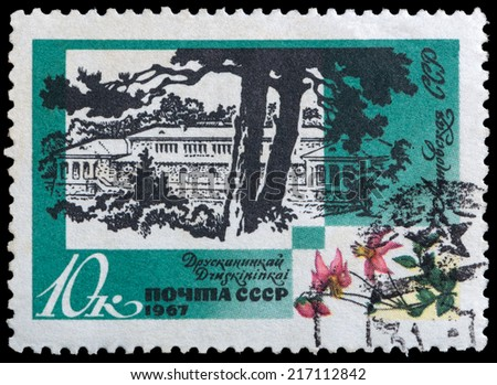 USSR - CIRCA 1967: A stamp printed in the USSR, shows Health Resorts of the Baltic Region, circa 1967 - stock photo