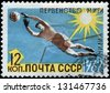 USSR - CIRCA 1962: A stamp printed in the USSR shows image of a football (soccer) player, series, circa 1962 - stock photo