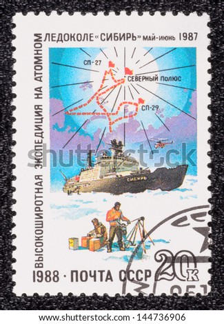 """USSR - CIRCA 1988: A stamp printed in the USSR, shows known Russian Atomic Icebreakers """"Siberia"""", circa 1988 - stock photo"""
