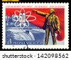 USSR-CIRCA 1980: A stamp printed in the USSR, shows  Lenin and Industrial scene. 60th anniversary  Electrical Plant , GOELRO, circa 1980 - stock photo