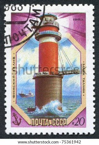 USSR-CIRCA 1983: A stamp printed in the USSR, shows lighthause Tallinn, Gulf of Finland, circa 1983