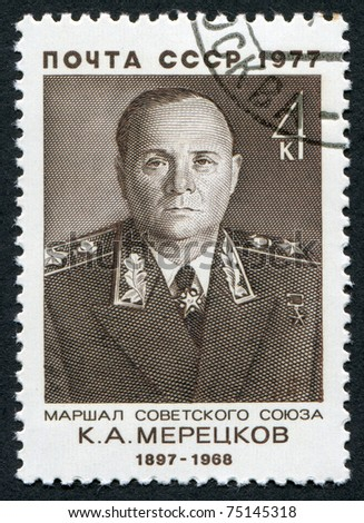 USSR - CIRCA 1977: A stamp printed in the USSR shows Marshal K.A. Meretskov, circa 1977.