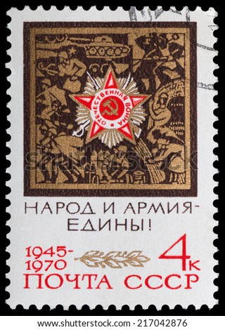 USSR - CIRCA 1970: A stamp printed in the USSR, shows Medal Soviet Soldier, circa 1970 - stock photo