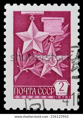 USSR - CIRCA 1976: A stamp printed in the USSR, shows Medal Soviet Soldier, circa 1976 - stock photo