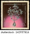 USSR - CIRCA 1971: A stamp printed in the USSR, shows Pendant with Pearl from Diamond fund of USSR, circa 1971 - stock photo
