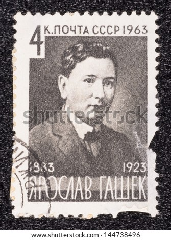 USSR - CIRCA 1963: A stamp printed in the USSR, shows portrait of Jaroslav Hasek - Czech writer, circa 1963 - stock photo