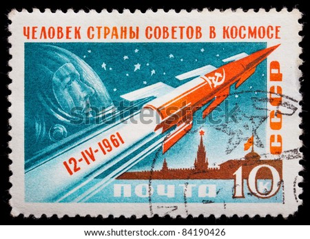 USSR - CIRCA 1961: A stamp printed in the USSR shows portrait of Yuri Gagarin and space rocket above Moscow Kremlin, circa 1961 - stock photo
