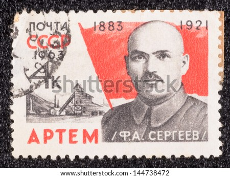 USSR - CIRCA 1963: A stamp printed in the USSR, shows portrait Sergeev, circa 1963