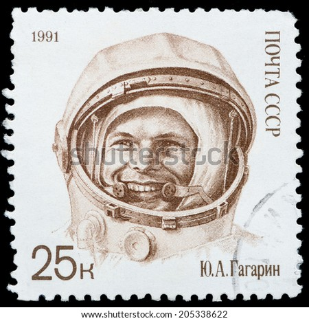 USSR- CIRCA 1991: A stamp printed in the USSR shows shows cosmonaut Yuri Gagarin, circa 1991. - stock photo