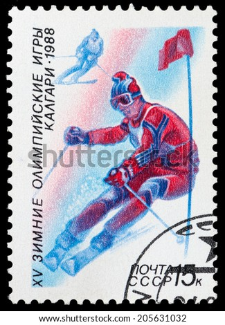 USSR - CIRCA 1988: A stamp printed in the USSR shows skiing, series winter Olympic Games in Calgary 1988, circa 1988 - stock photo