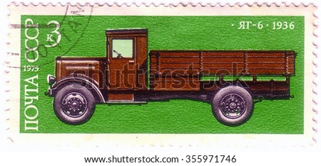USSR - CIRCA 1975: A stamp printed in the USSR shows soviet automobile Car PT - 6, 1936, series, circa 1975 - stock photo