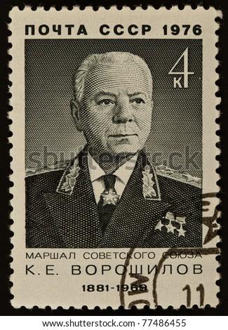 USSR - CIRCA 1976: A stamp printed in the USSR shows soviet commander Kliment Voroshilov, circa 1976 - stock photo