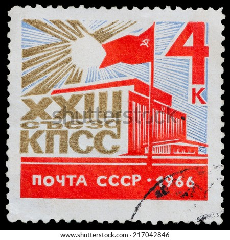 USSR- CIRCA 1966: A stamp printed in the USSR shows Soviet Flag dedicated to 23 th congress of the Communist Party, circa 1966 - stock photo