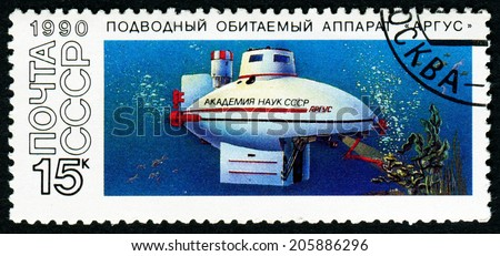 """USSR - CIRCA 1990: A stamp printed in the USSR, shows submarine """"Argus"""", circa 1990 - stock photo"""
