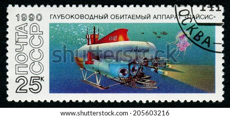 """USSR - CIRCA 1990: A stamp printed in the USSR, shows submarine """"Paysis"""", circa 1990 - stock photo"""