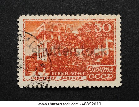 "USSR - CIRCA 1947: A Stamp printed in the USSR shows the Abkhazia, New Athos, Sanatorium ""Abkhazia"", circa 1947"