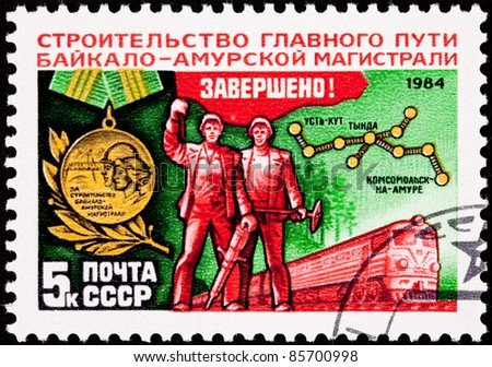USSR - CIRCA 1984: A stamp printed in the USSR shows the Baikal-Amur Mainline railway which runs across Siberia and is 2,687 miles long, circa 1984. - stock photo