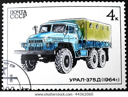 USSR - CIRCA 1986: A Stamp printed in the USSR shows the car Ural, circa 1986