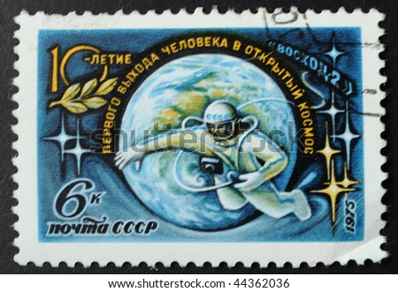 USSR - CIRCA 1975: A Stamp printed in the USSR shows the first exit of the person in space, circa 1975
