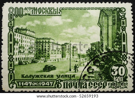 USSR - CIRCA 1947: A Stamp printed in the USSR shows the Kaluga street, the 800 anniversary of Moscow, circa 1947