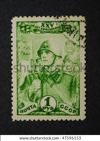 USSR - CIRCA 1943: A Stamp printed in the USSR shows the 