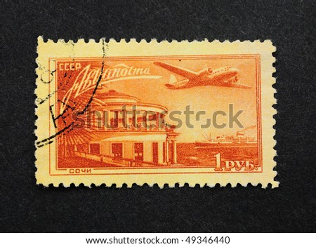 USSR - CIRCA 1953: A Stamp printed in the USSR shows the plane Il-12 (1947-1953) over a city of Sochi, circa 1953