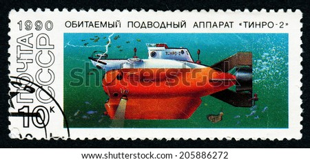 USSR - CIRCA 1990: A stamp printed in the USSR shows the Russian built Tinro-2 submarine which could dive to 400 meters, circa 1990. - stock photo
